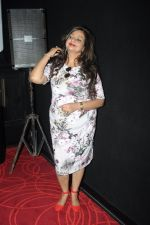 Neelima Azeem at film launch on 11th Jan 2017 (29)_587748dba837e.JPG