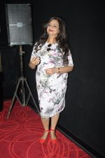 Neelima Azeem at film launch on 11th Jan 2017 (30)_587748dc3d027.JPG