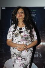 Neelima Azeem at film launch on 11th Jan 2017 (41)_587748dde78e6.JPG