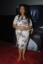 Neelima Azeem at film launch on 11th Jan 2017 (42)_587748de7b62a.JPG