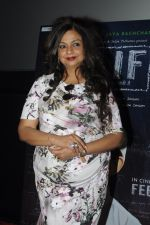 Neelima Azeem at film launch on 11th Jan 2017 (43)_587748df2db8f.JPG