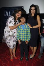Neelima Azeem, Bhavna Pani at film launch on 11th Jan 2017 (39)_587748e24e418.JPG