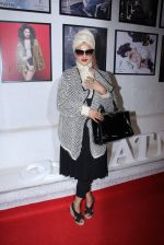 Rekha at Dabboo Ratnani calendar launch in Mumbai on 11th Jan 2017 (147)_5877572c4a46b.JPG