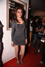 Sherlyn Chopra at Dabboo Ratnani calendar launch in Mumbai on 11th Jan 2017 (40)_5877579fe4766.JPG