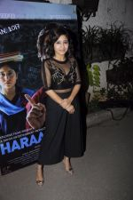 Shweta Tripathi at Haramkhor screening in Mumbai on 11th Jan 2017