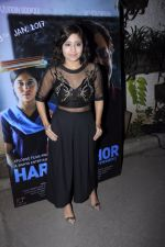 Shweta Tripathi at Haramkhor screening in Mumbai on 11th Jan 2017 (8)_5877481396cfe.JPG