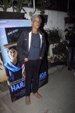 Sudhir Mishra at Haramkhor screening in Mumbai on 11th Jan 2017 (18)_5877481e094f5.JPG