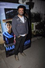 Vikas Bahl at Haramkhor screening in Mumbai on 11th Jan 2017