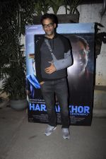 Vikramaditya Motwane at Haramkhor screening in Mumbai on 11th Jan 2017