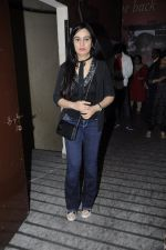 Padmini Kolhapure at OK Jaanu screening in Mumbai on 12th Jan 2017 (83)_58787e52355a3.JPG