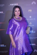 Shabana Azmi at XXX Premiere on 12th Jan 2017 (289)_587885a42a7f4.JPG