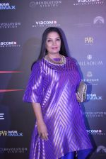 Shabana Azmi at XXX Premiere on 12th Jan 2017 (291)_587885a55b7dc.JPG