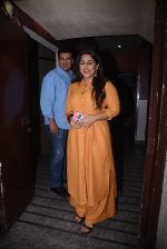 Vidya Balan, Siddharth Roy Kapoor at OK Jaanu screening in Mumbai on 12th Jan 2017 (41)_58787edcd2561.JPG