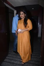 Vidya Balan, Siddharth Roy Kapoor at OK Jaanu screening in Mumbai on 12th Jan 2017 (43)_58787edd6cf9a.JPG