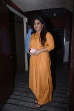 Vidya Balan, Siddharth Roy Kapoor at OK Jaanu screening in Mumbai on 12th Jan 2017 (44)_58787ede03102.JPG