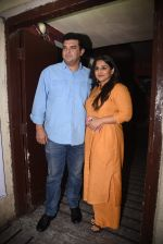 Vidya Balan, Siddharth Roy Kapoor at OK Jaanu screening in Mumbai on 12th Jan 2017 (35)_58787edb2df93.JPG