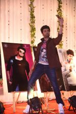 Manish Paul at Roopa and Mitali Vohra_s Lohri and caledar launch on 13th Jan 2017 (50)_587a204709109.JPG