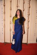 Maria Goretti at Roopa and Mitali Vohra_s Lohri and caledar launch on 13th Jan 2017 (7)_587a2053792bb.JPG