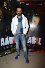 Rohit Roy at Kaabil interviews on 13th Jan 2017 (11)_587a14fbb25f6.JPG
