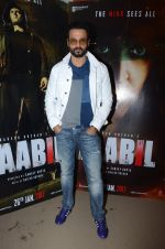Rohit Roy at Kaabil interviews on 13th Jan 2017 (13)_587a14fe2d5ff.JPG