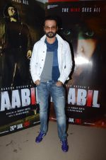 Rohit Roy at Kaabil interviews on 13th Jan 2017 (12)_587a14fd044f7.JPG