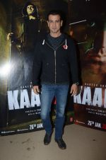 Ronit Roy at Kaabil interviews on 13th Jan 2017 (17)_587a1526df7ab.JPG