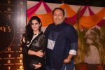 at Roopa and Mitali Vohra_s Lohri and caledar launch on 13th Jan 2017 (100)_587a205f8dc91.JPG