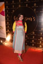 at Roopa and Mitali Vohra_s Lohri and caledar launch on 13th Jan 2017 (12)_587a2033f224c.JPG