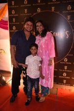 at Roopa and Mitali Vohra_s Lohri and caledar launch on 13th Jan 2017 (120)_587a20665bd05.JPG