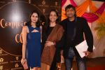 at Roopa and Mitali Vohra_s Lohri and caledar launch on 13th Jan 2017 (125)_587a20692a265.JPG