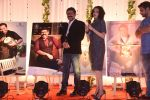 at Roopa and Mitali Vohra_s Lohri and caledar launch on 13th Jan 2017 (24)_587a203bf373a.JPG