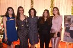 at Roopa and Mitali Vohra_s Lohri and caledar launch on 13th Jan 2017 (48)_587a204566239.JPG