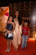 at Roopa and Mitali Vohra_s Lohri and caledar launch on 13th Jan 2017 (82)_587a20560feed.JPG