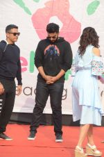 Arjun Kapoor, Raj Thackeray at Be Happy event in Mumbai on 14th Jan 2017 (54)_587b686a1eaaa.JPG
