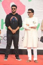 Arjun Kapoor, Raj Thackeray at Be Happy event in Mumbai on 14th Jan 2017 (62)_587b686cb97ef.JPG