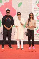 Arjun Kapoor, Raj Thackeray at Be Happy event in Mumbai on 14th Jan 2017 (68)_587b686ea16c3.JPG