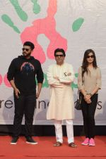 Arjun Kapoor, Raj Thackeray at Be Happy event in Mumbai on 14th Jan 2017 (84)_587b6873896e6.JPG