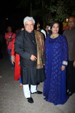 Javed Akhtar, Shabana Azmi at Kaifi Azmi Bday on 14th Jan 2017 (22)_587b68a568e3e.JPG