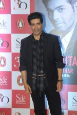 Manish Malhotra at Karan Johar_s Book Launch on 16th Jan 2017  (10)_587de23d613e8.JPG