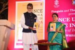 Amitabh Bachchan launches Bhavna Somaiya_s book on on 18th Jan 2017 (22)_58807d3463d6f.JPG