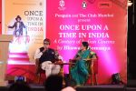 Amitabh Bachchan launches Bhavna Somaiya_s book on on 18th Jan 2017 (52)_58807cf2a07de.JPG