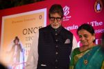 Amitabh Bachchan launches Bhavna Somaiya_s book on on 18th Jan 2017 (53)_58807cf354dea.JPG