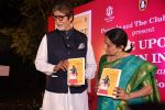 Amitabh Bachchan launches Bhavna Somaiya_s book on on 18th Jan 2017 (56)_58807cf5a6208.JPG