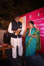 Amitabh Bachchan launches Bhavna Somaiya_s book on on 18th Jan 2017 (57)_58807cf670537.JPG