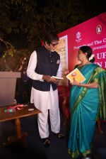 Amitabh Bachchan launches Bhavna Somaiya_s book on on 18th Jan 2017 (58)_58807cf73c89b.JPG