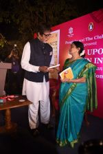 Amitabh Bachchan launches Bhavna Somaiya_s book on on 18th Jan 2017 (60)_58807cf8bc21f.JPG
