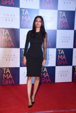Esha Gupta at Tamasha launch on 18th Jan 2017 (126)_58808efa3118b.JPG