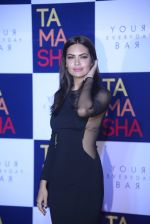 Esha Gupta at Tamasha launch on 18th Jan 2017 (141)_58808f037f9ce.JPG