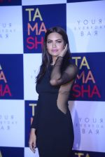 Esha Gupta at Tamasha launch on 18th Jan 2017 (143)_58808f04b0689.JPG