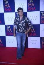 Kishan Kumar at Tamasha launch on 18th Jan 2017 (168)_58808f3d958dd.JPG